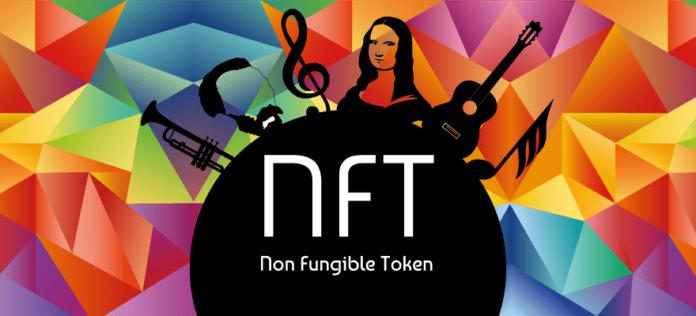 NFT - что это, новости индустрии